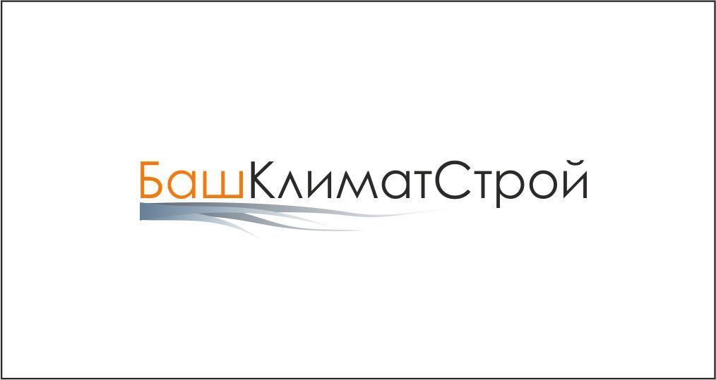 Конкурс на логотип сайта - дизайнер ireesky
