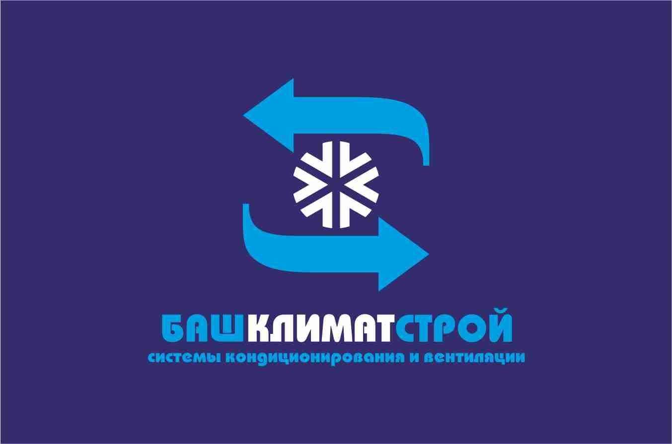 Конкурс на логотип сайта - дизайнер norma-art
