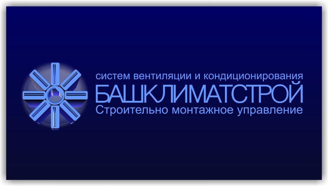 Конкурс на логотип сайта - дизайнер markosov