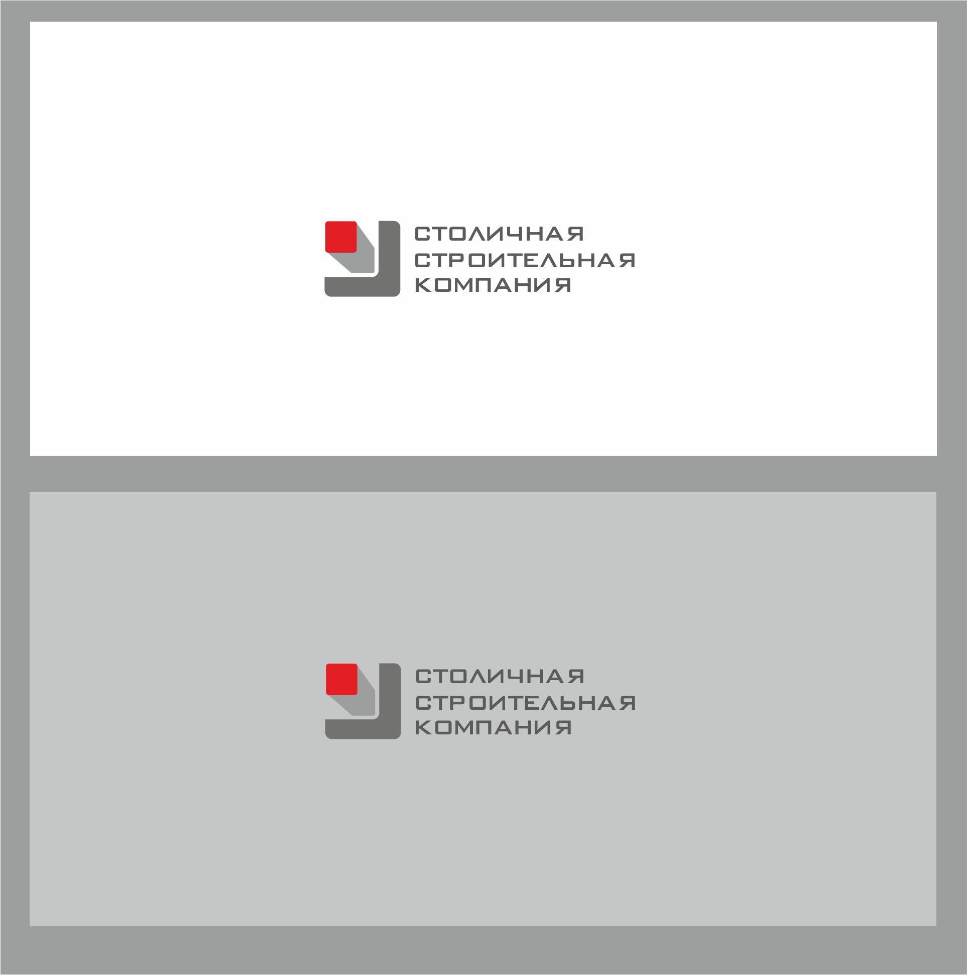 Лого и Фирменный стиль - дизайнер dbyjuhfl