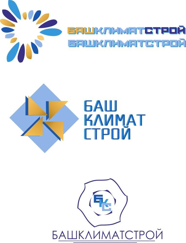 Конкурс на логотип сайта - дизайнер pachatke