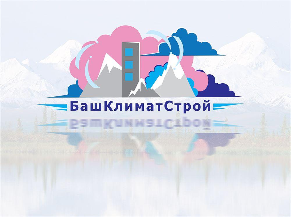 Конкурс на логотип сайта - дизайнер dr_benzin