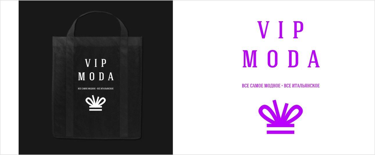 Лого и фирменный стиль компании ВИПМОДА  - дизайнер arank