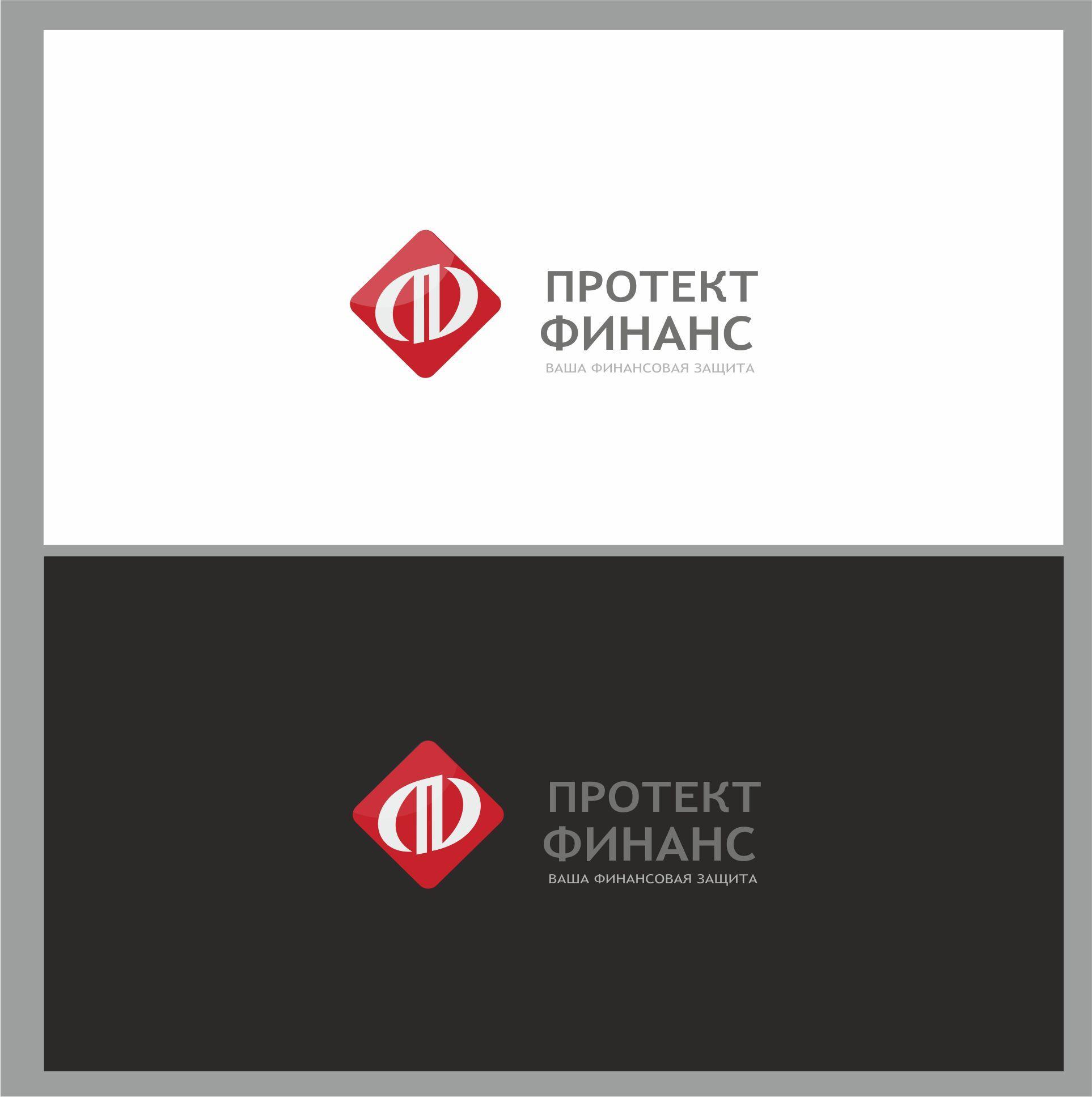 Фирм.стиль для ООО МФО «Протект Финанс» - дизайнер dbyjuhfl