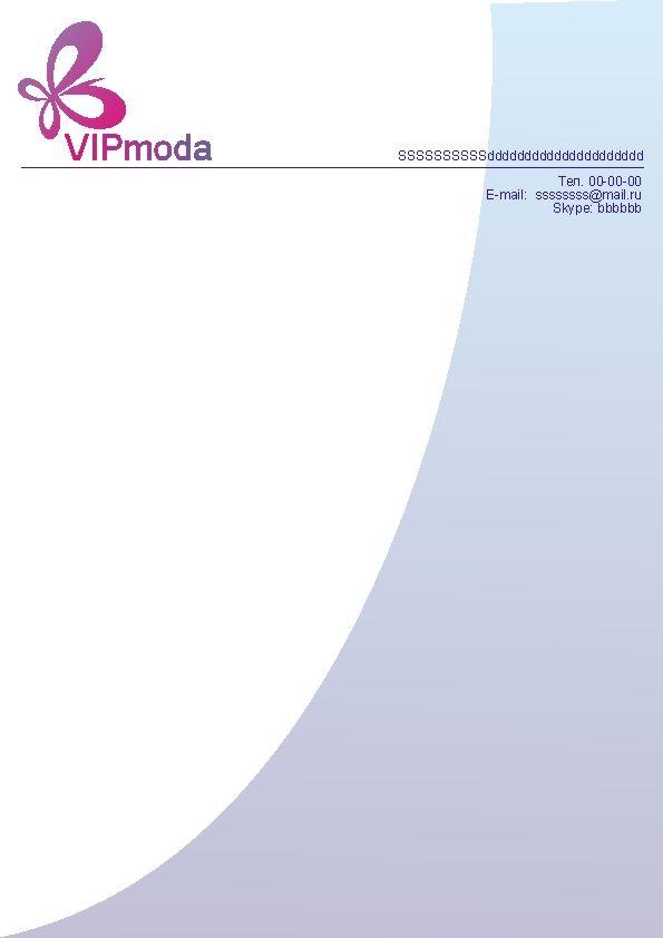 Лого и фирменный стиль компании ВИПМОДА  - дизайнер OlgaF