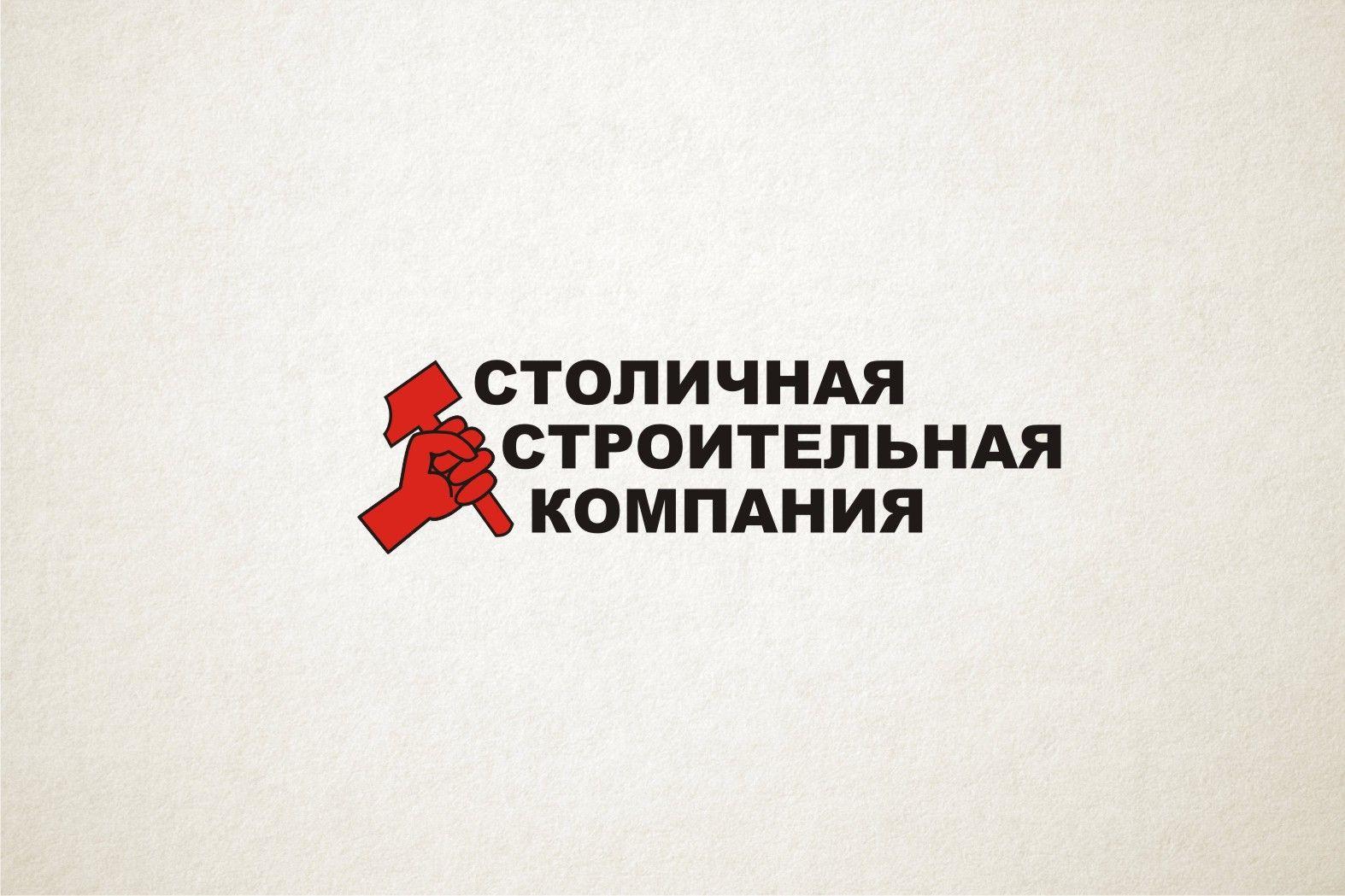 Лого и Фирменный стиль - дизайнер Evgenia_021