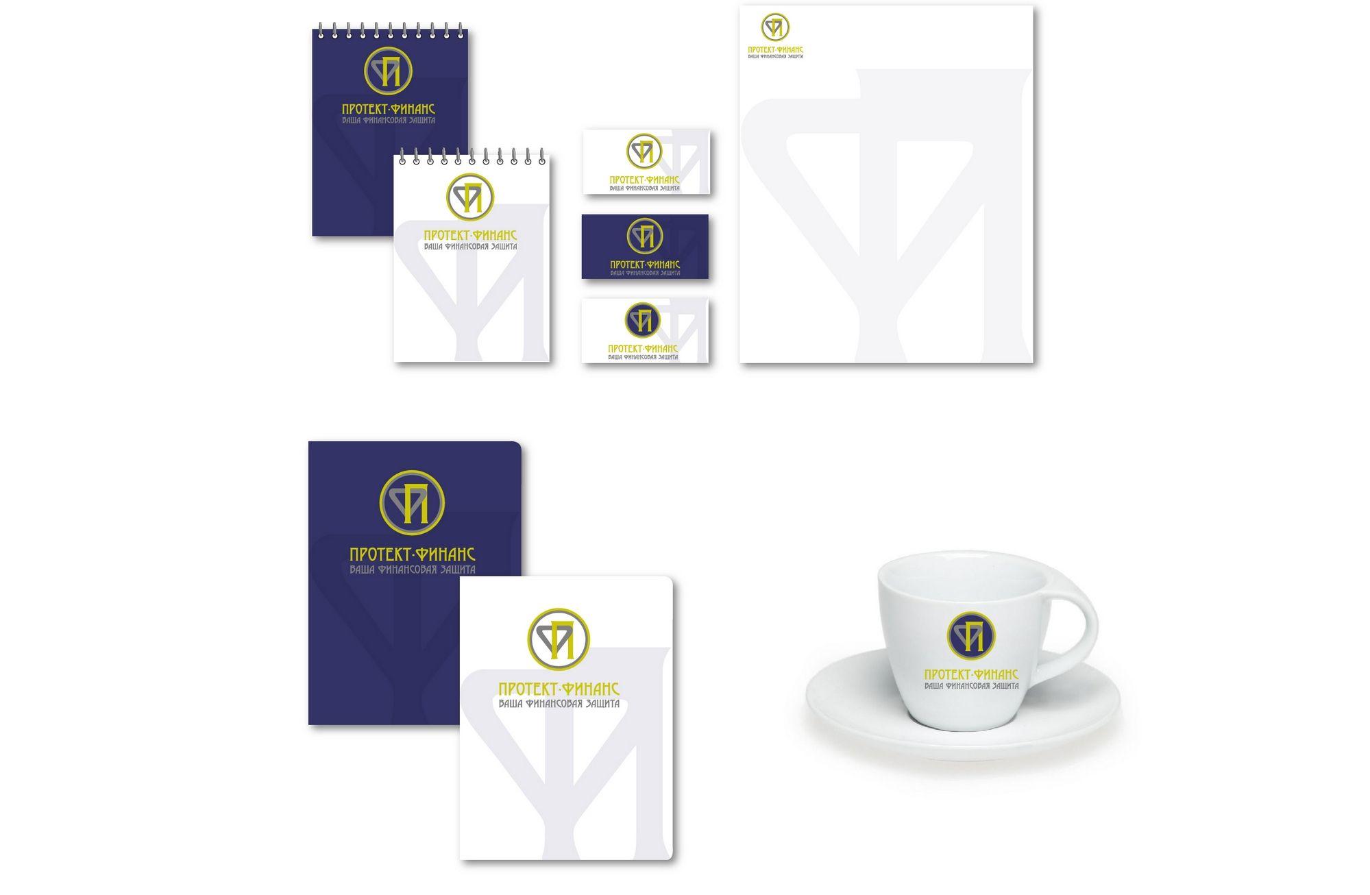 Фирм.стиль для ООО МФО «Протект Финанс» - дизайнер montenegro2014