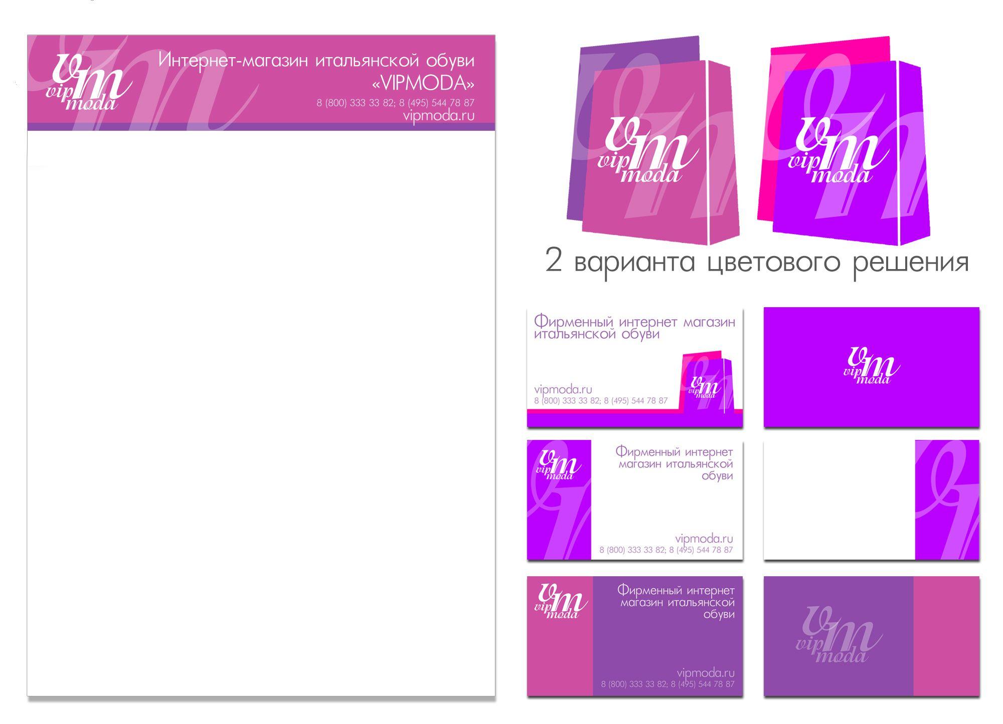 Лого и фирменный стиль компании ВИПМОДА  - дизайнер AkioShion