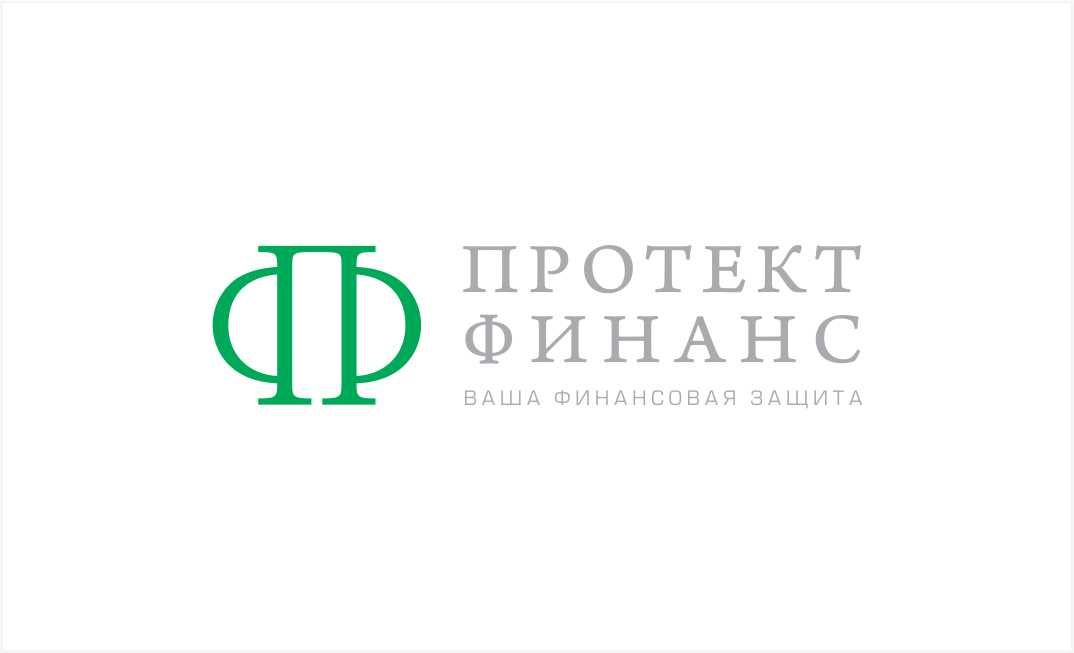 Фирм.стиль для ООО МФО «Протект Финанс» - дизайнер nibres