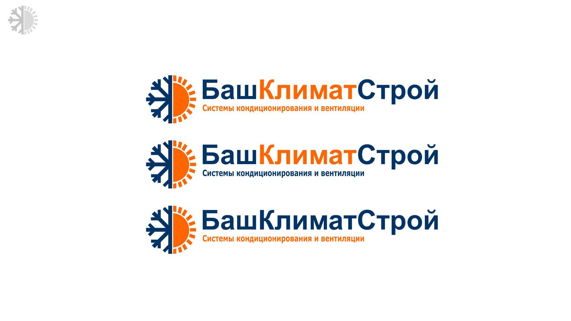 Конкурс на логотип сайта - дизайнер RayGamesThe