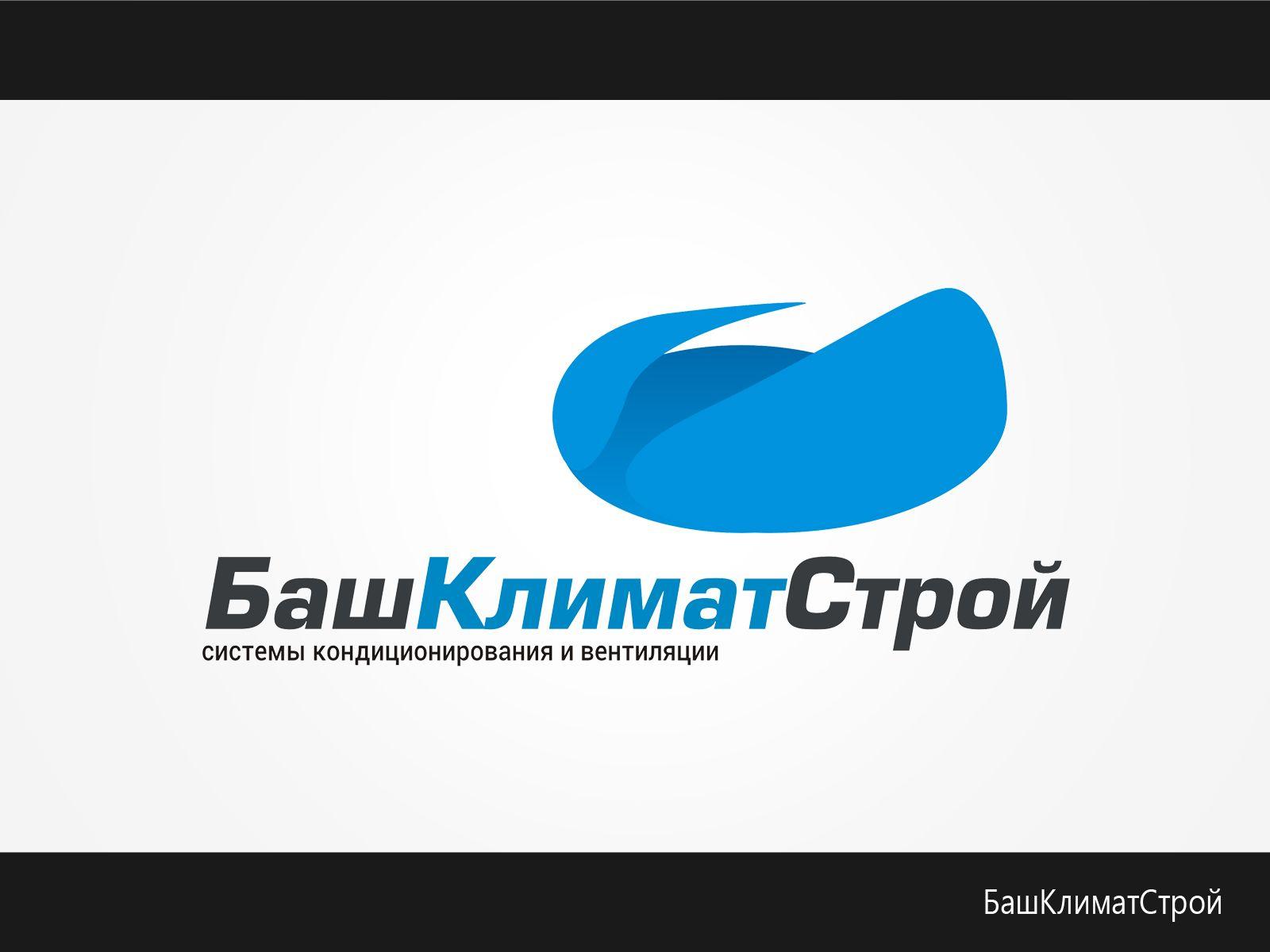 Конкурс на логотип сайта - дизайнер bonvian