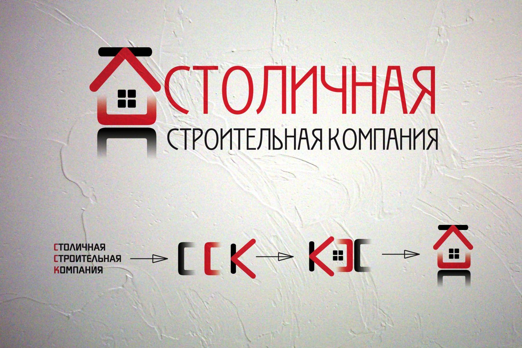 Лого и Фирменный стиль - дизайнер BroSik