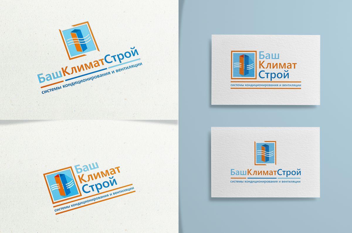 Конкурс на логотип сайта - дизайнер LLight