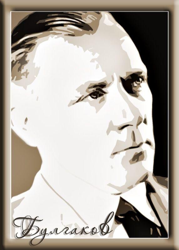 Плакат-портрет Михаила Булгакова - дизайнер imanka