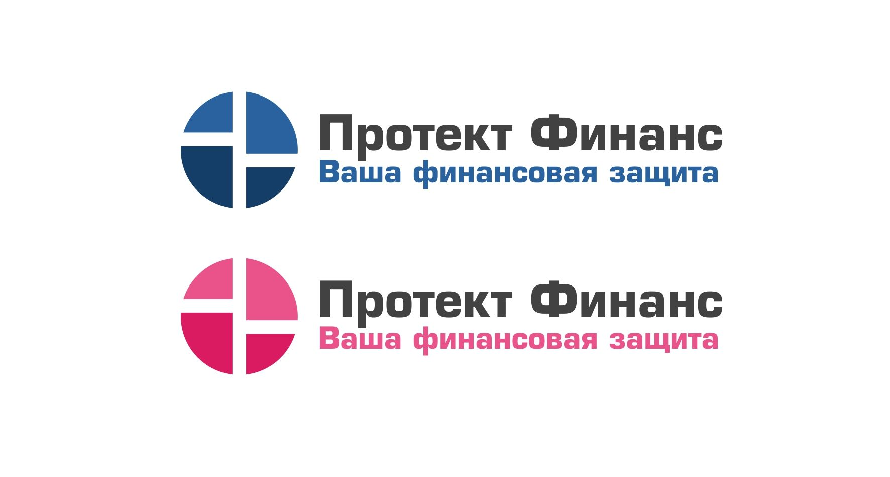 Фирм.стиль для ООО МФО «Протект Финанс» - дизайнер Bes55ter