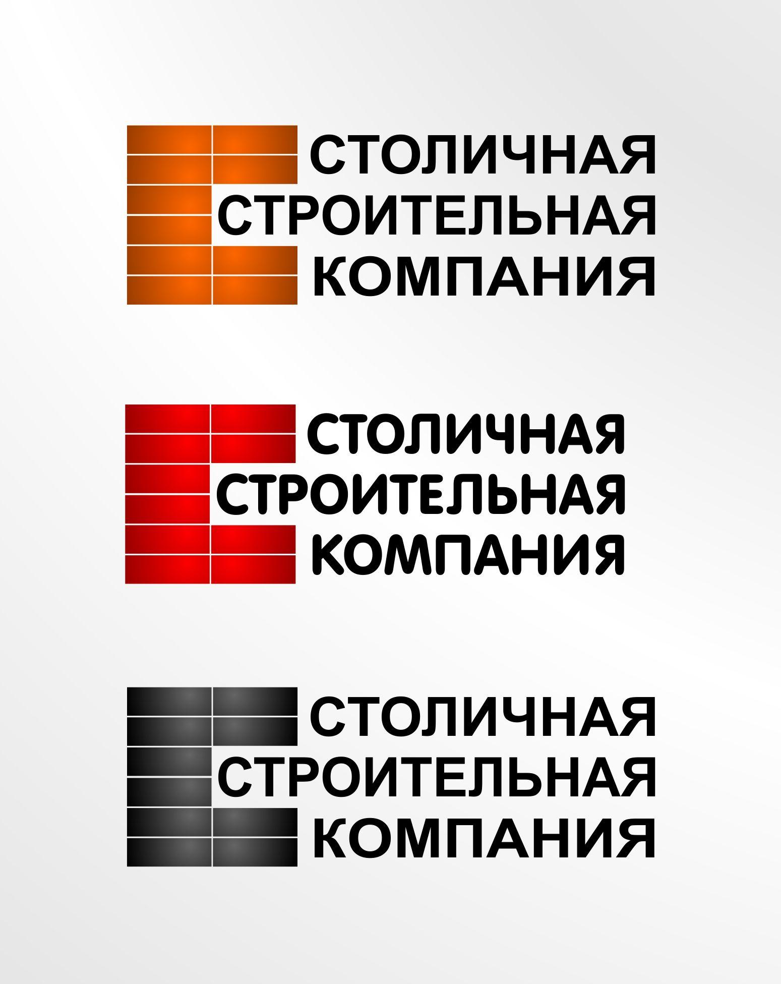 Лого и Фирменный стиль - дизайнер Domtro