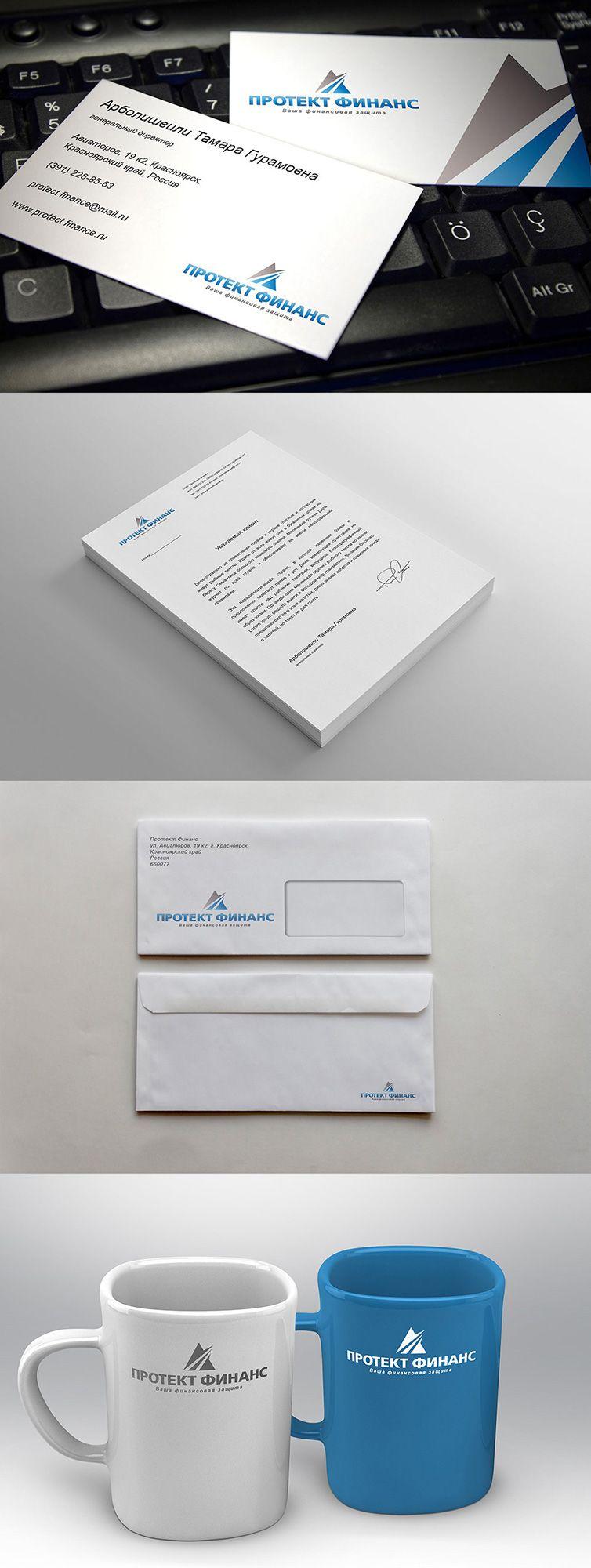 Фирм.стиль для ООО МФО «Протект Финанс» - дизайнер Vaha15