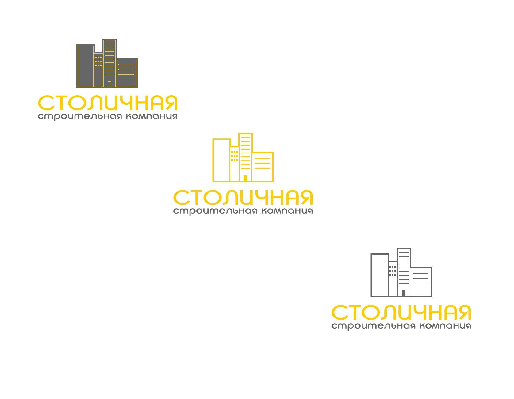 Лого и Фирменный стиль - дизайнер montenegro2014