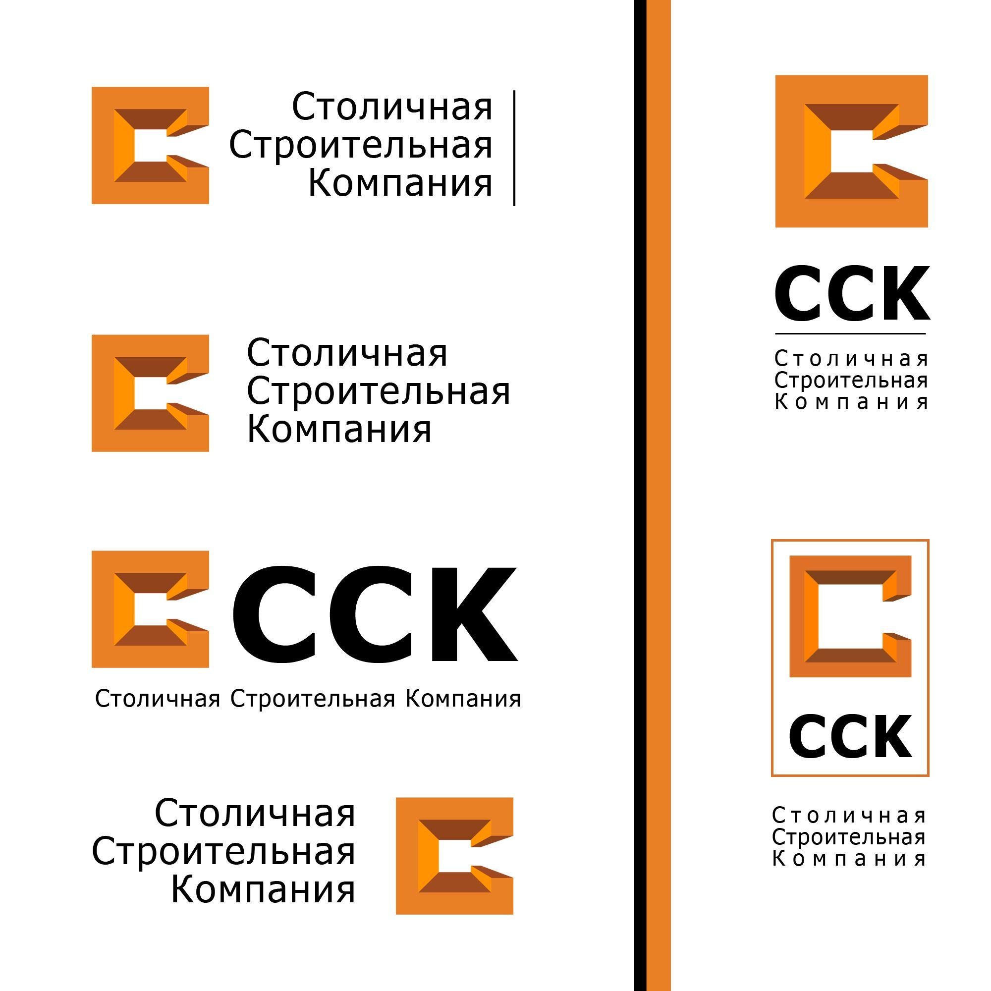 Лого и Фирменный стиль - дизайнер deco