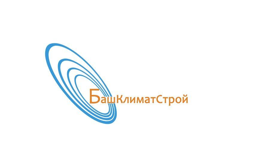 Конкурс на логотип сайта - дизайнер imanka