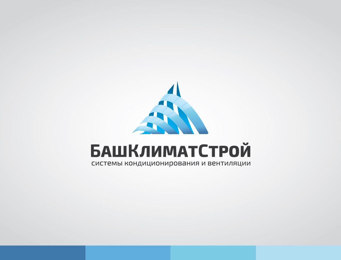 Конкурс на логотип сайта - дизайнер Cammerariy