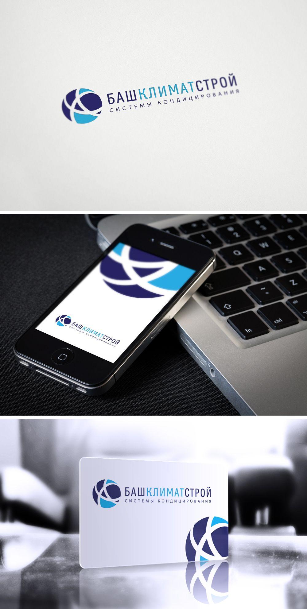 Конкурс на логотип сайта - дизайнер GreenRed