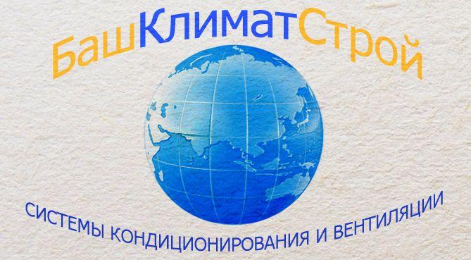 Конкурс на логотип сайта - дизайнер djei