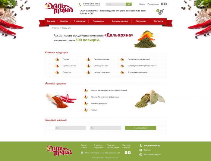 Имиджевый сайт для компании-производителя приправ - дизайнер Alexorekhvo