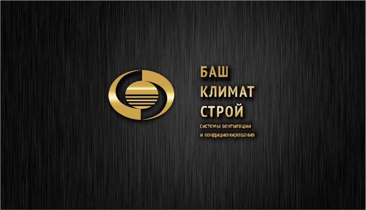 Конкурс на логотип сайта - дизайнер sv58