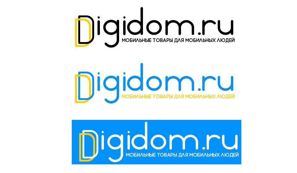 Логотип интернет-магазина мобильных устройств - дизайнер efo7