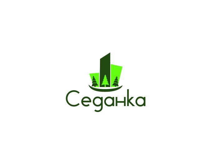 Логотип для центра отдыха - дизайнер Banzay89