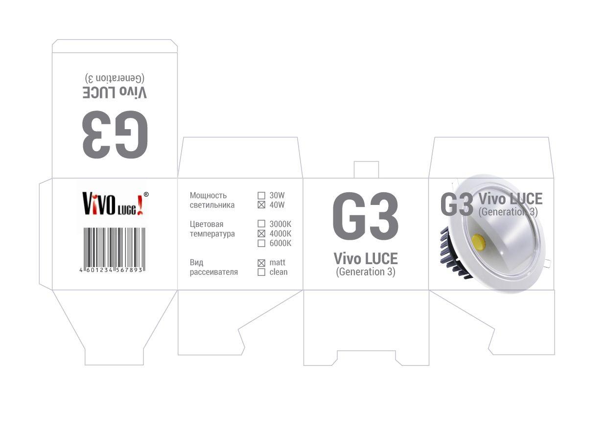 Упаковка для светильника Largo LED G3 - дизайнер speed