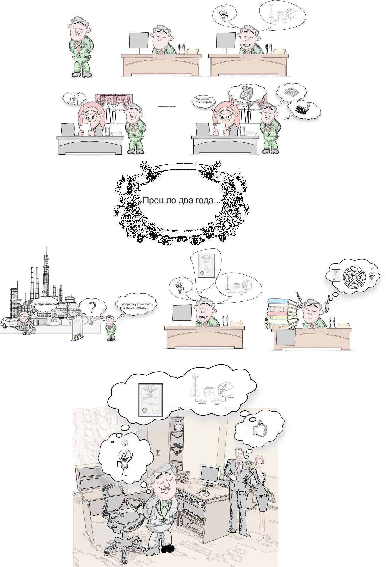 Эскизы Патенты +1,5тр финалистам - до 7 мая - дизайнер Askar24