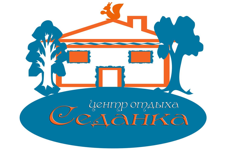 Логотип для центра отдыха - дизайнер o-demetra