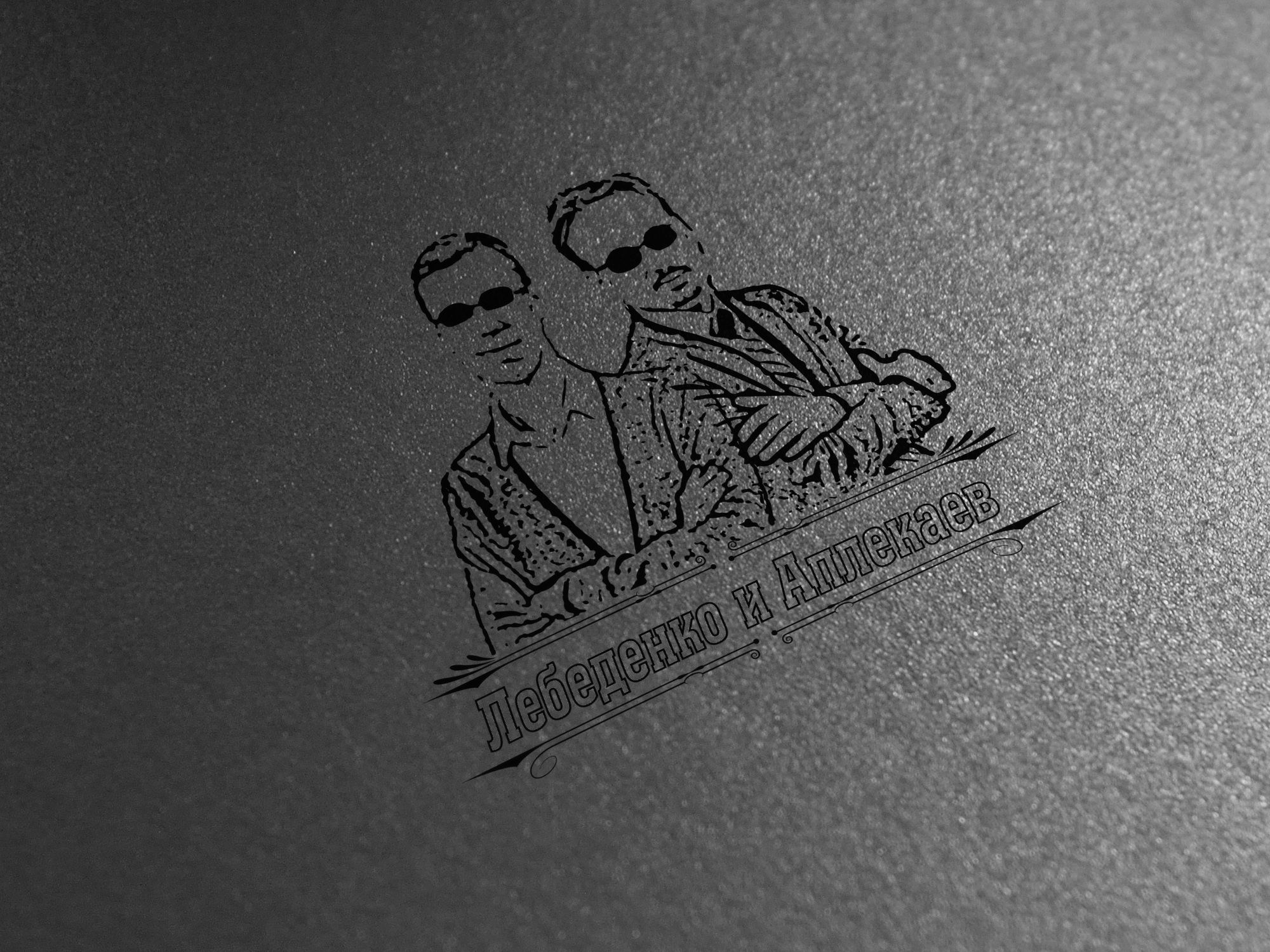 Логотип для юридической компании - дизайнер Gas-Min