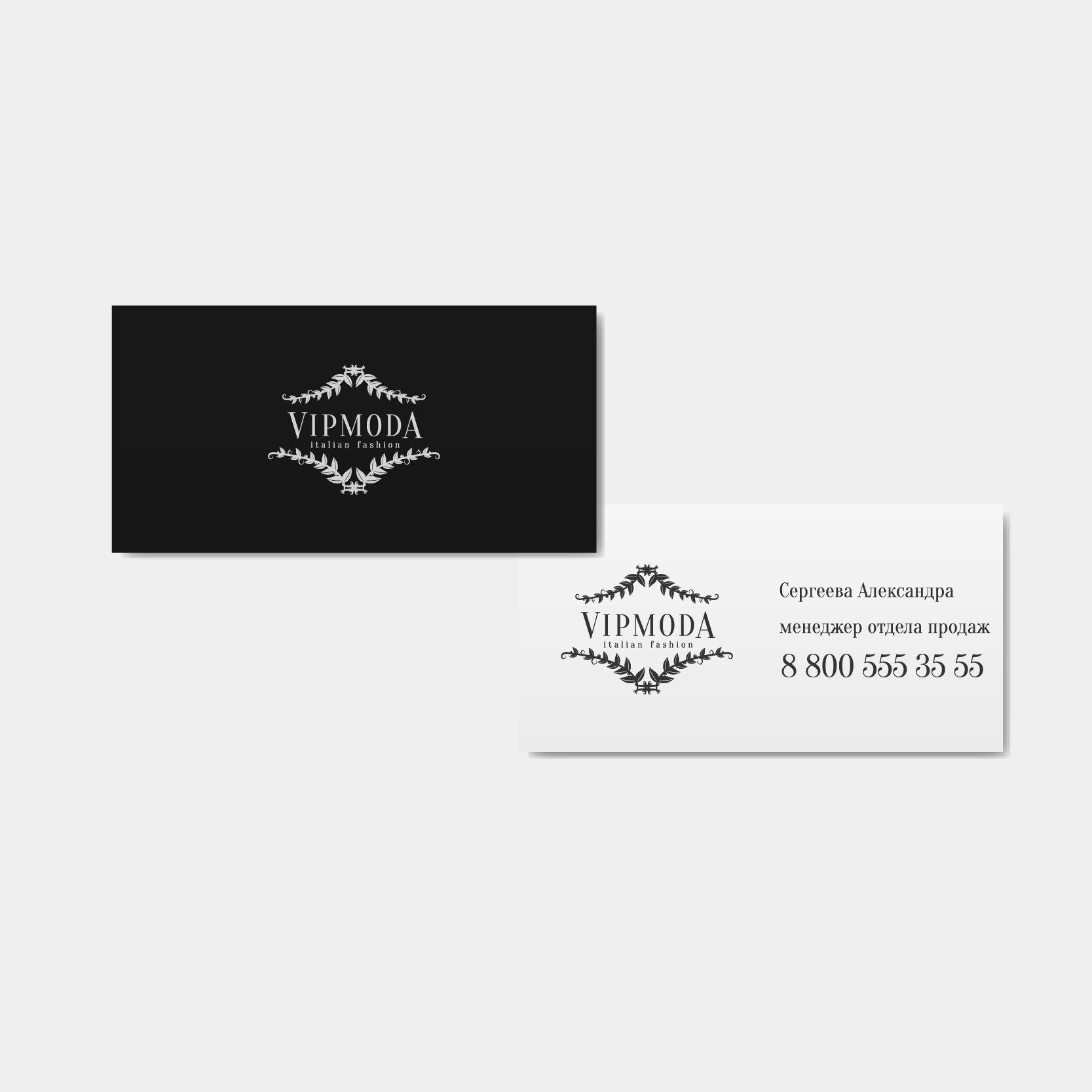 Лого и фирменный стиль компании ВИПМОДА  - дизайнер theonewhosaves