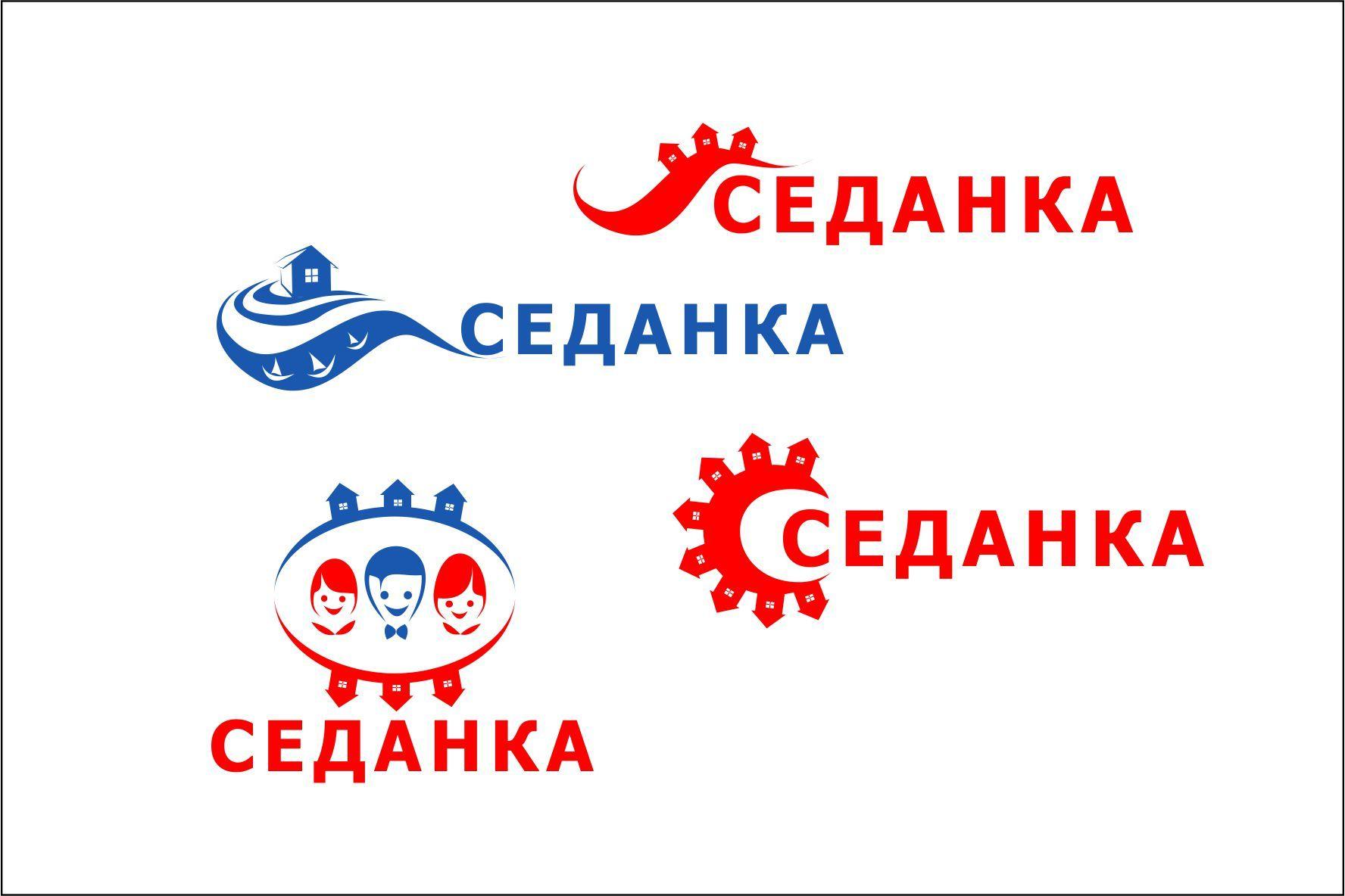 Логотип для центра отдыха - дизайнер AlexZab