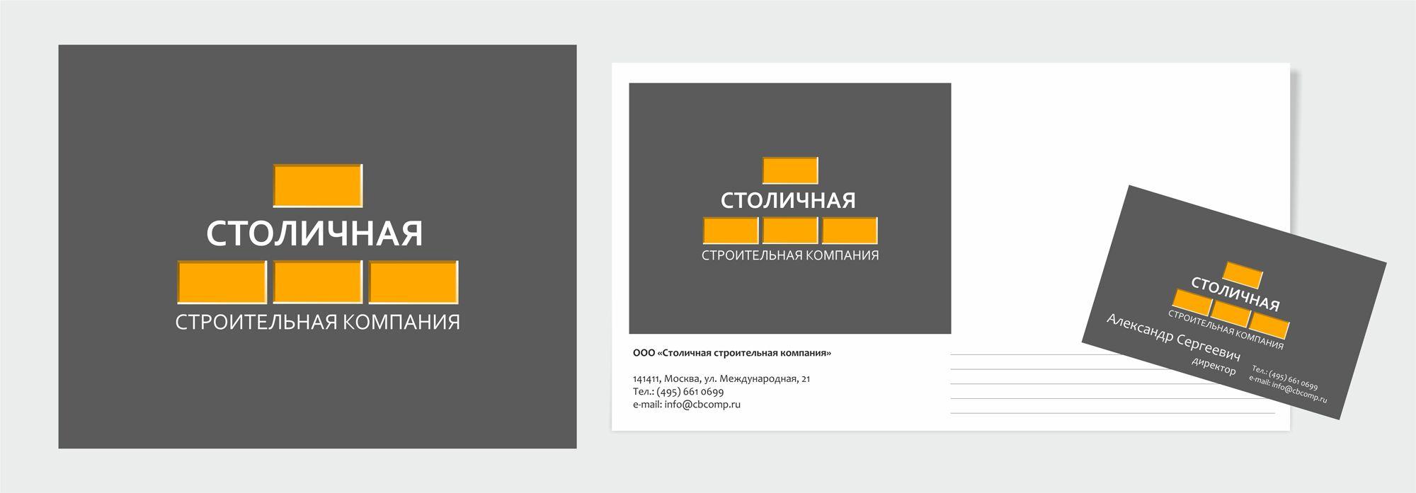 Лого и Фирменный стиль - дизайнер RIA85