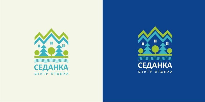 Логотип для центра отдыха - дизайнер pashashama