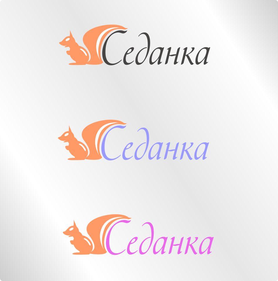 Логотип для центра отдыха - дизайнер Domtro