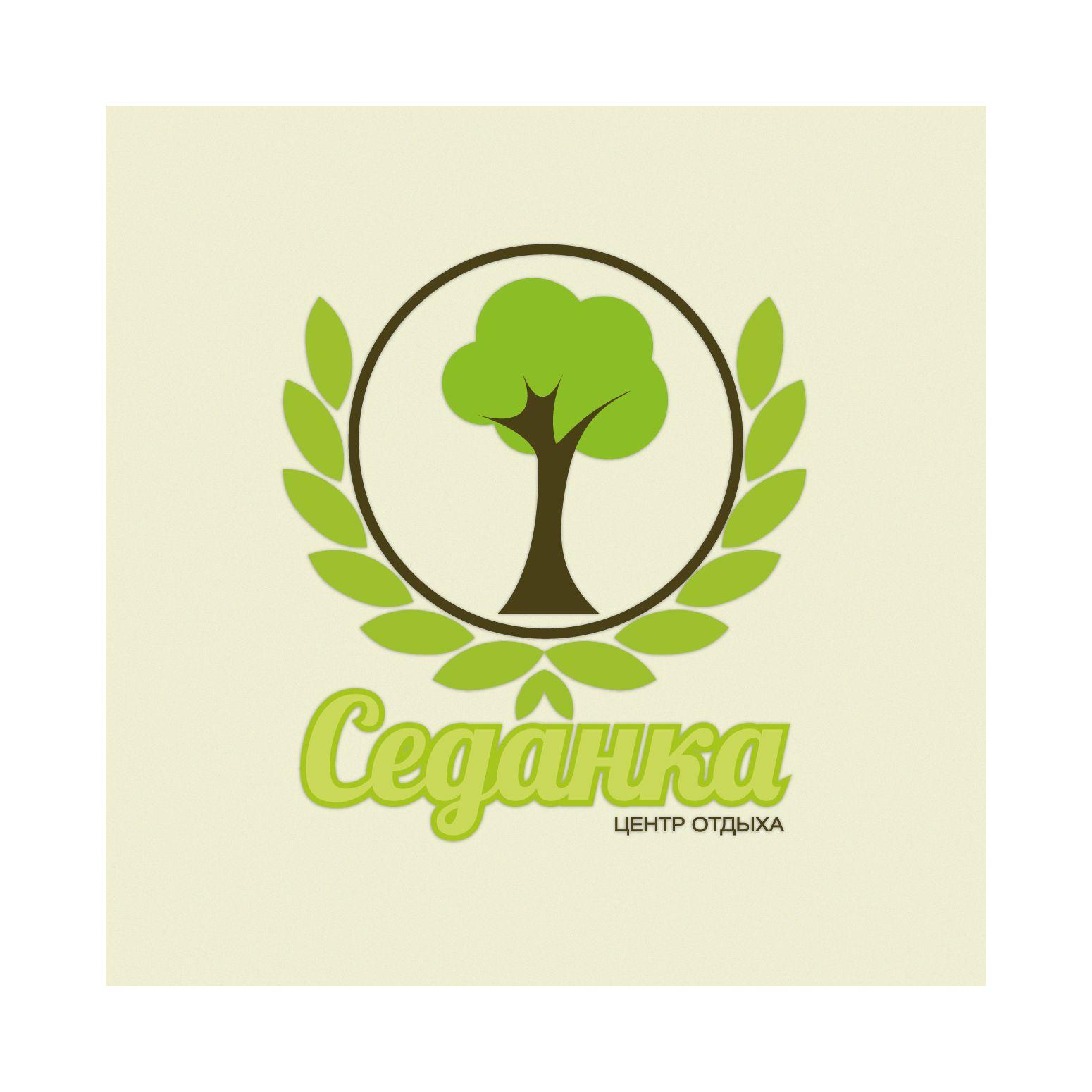 Логотип для центра отдыха - дизайнер klyax