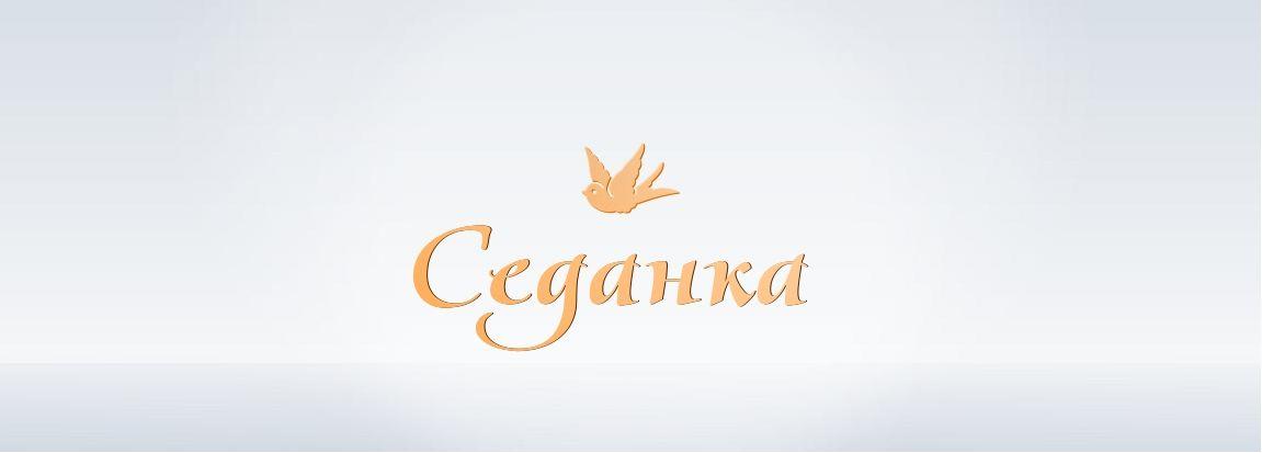 Логотип для центра отдыха - дизайнер 051290