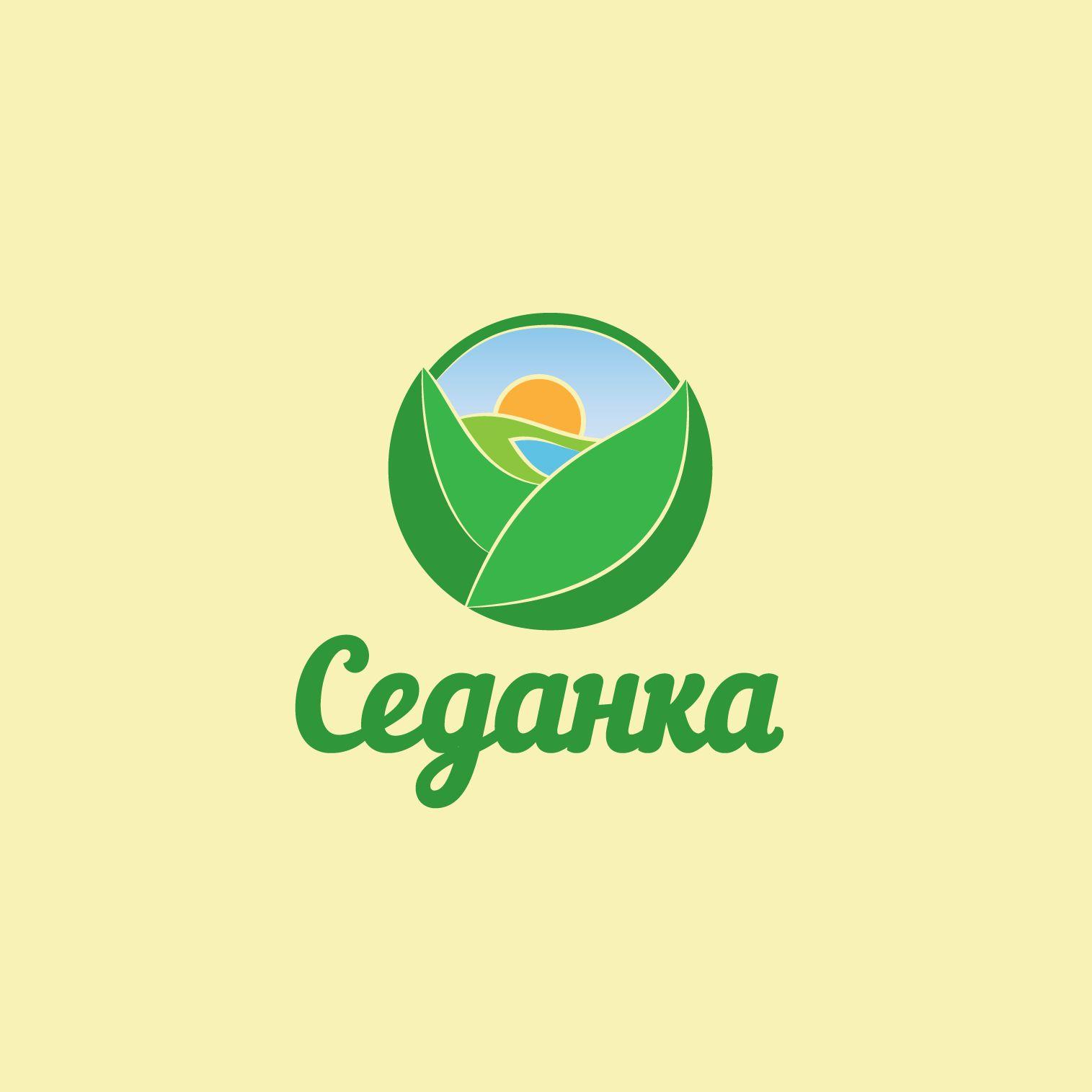 Логотип для центра отдыха - дизайнер theonewhosaves