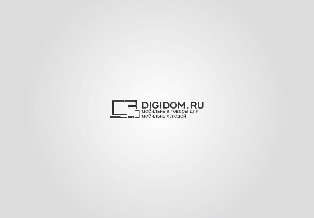 Логотип интернет-магазина мобильных устройств - дизайнер GraWorks