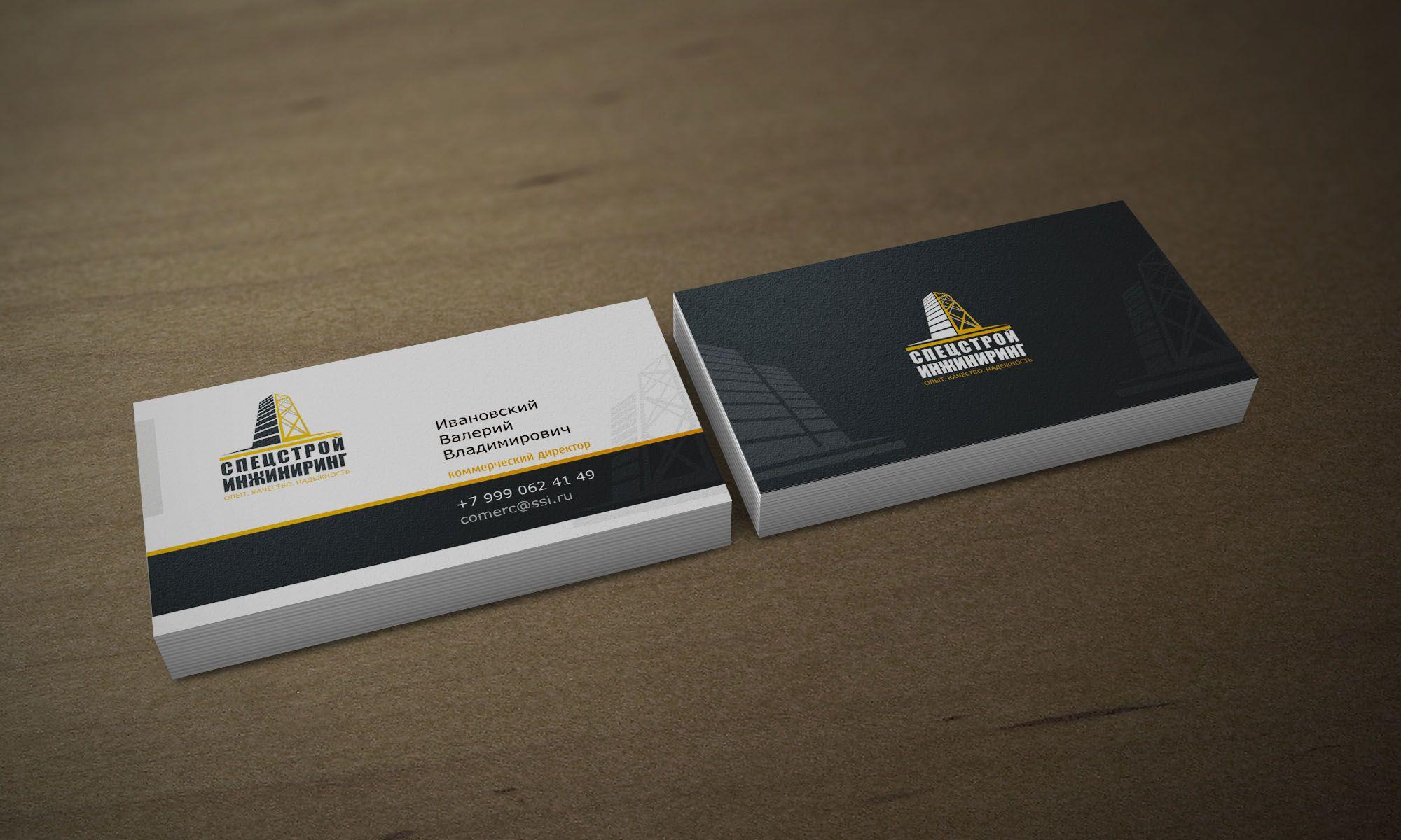 Логотип для строительной компании - дизайнер markand