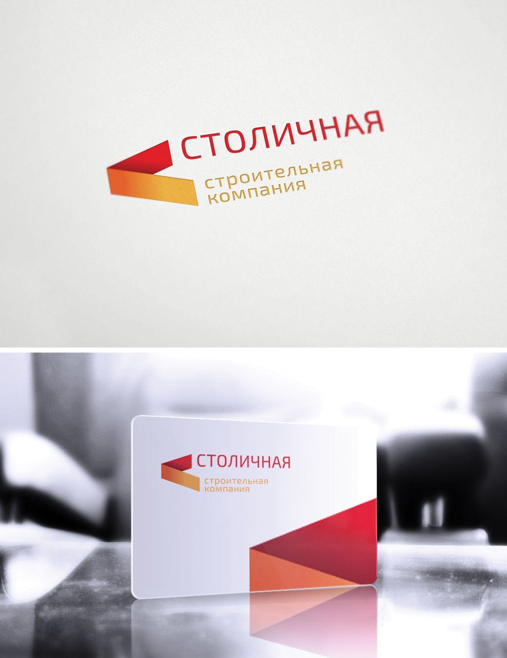 Лого и Фирменный стиль - дизайнер GreenRed