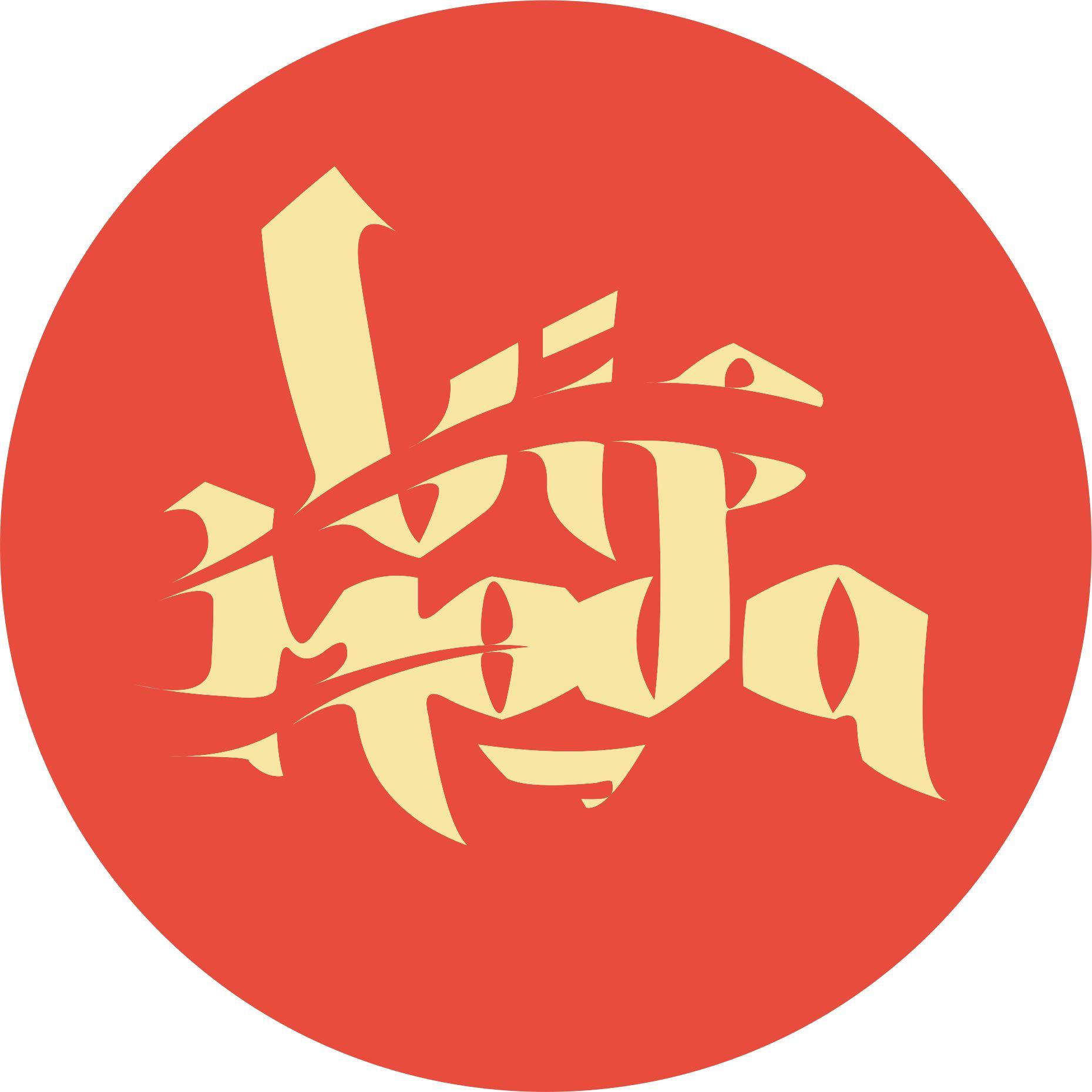 Лого и фирменный стиль компании ВИПМОДА  - дизайнер Askar24