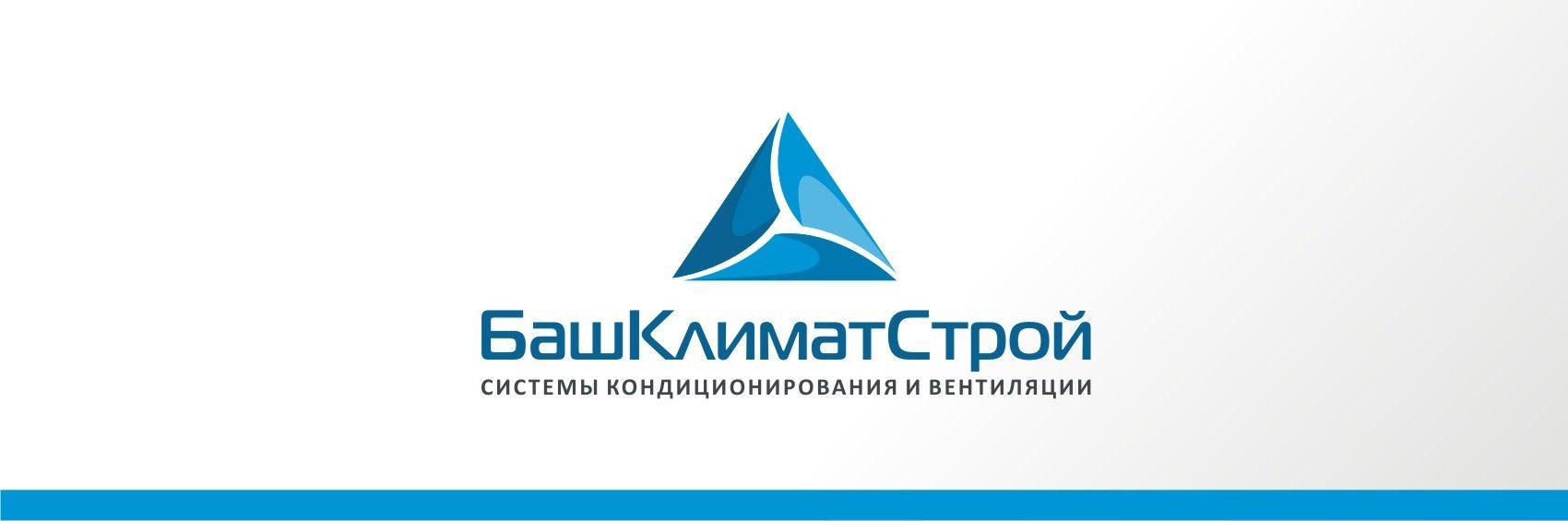 Конкурс на логотип сайта - дизайнер ideograph
