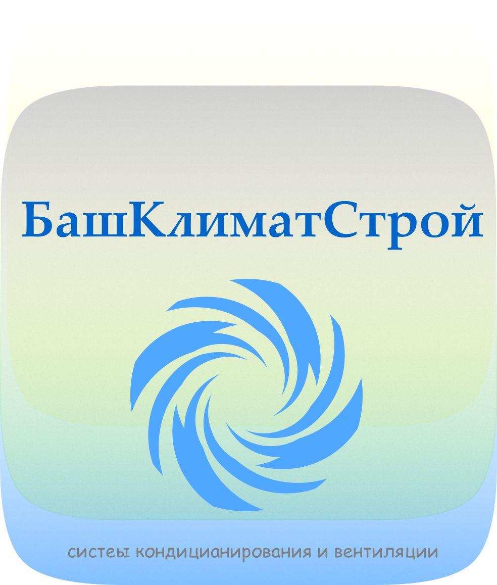 Конкурс на логотип сайта - дизайнер BeSSpaloFF