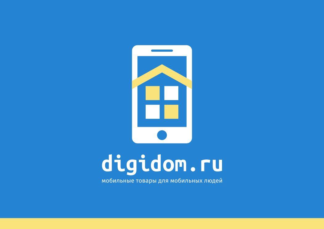 Логотип интернет-магазина мобильных устройств - дизайнер valeriif